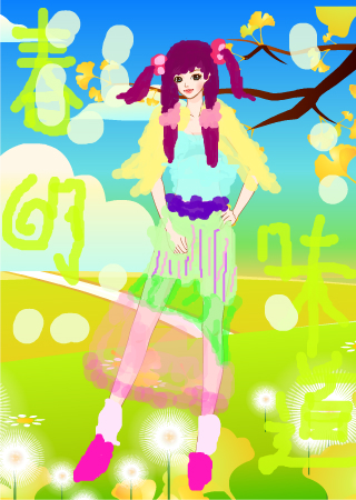 梦幻小猪 的涂鸦欣赏 作品编号[2174743] - 彩虹堂