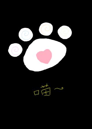 可爱猫爪印素材
