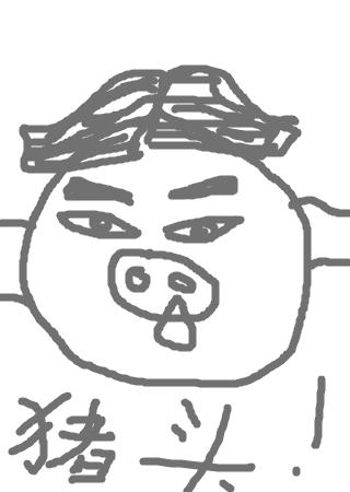 可爱卡通猪头简笔画