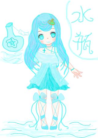十二星座卡通女孩分享; 十二星座水瓶座女孩的小秘密 / weibo life
