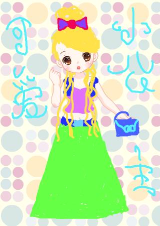 标  题: 可爱小公主 作  者:蓝色妮妮熊 发布时间:2011年07月22日