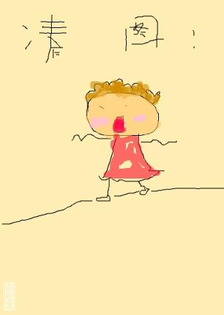 标  题: 凑图凑图 作  者:熙慕 发布时间:2011年08月27日  作品编号