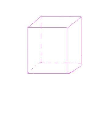 标  题: 画一个立体图形!