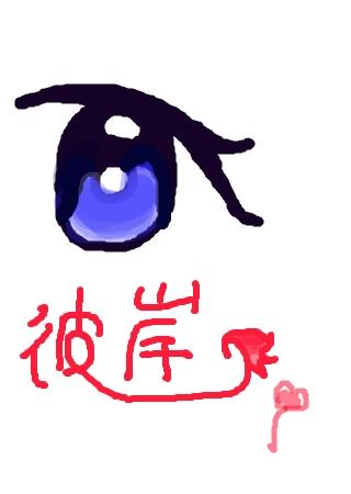 黄泉路上彼岸花 的涂鸦欣赏 作品编号[3296322]