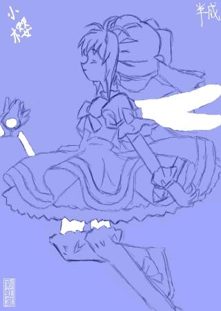 小女巫. 的涂鸦欣赏 作品编号[3331420] - 彩虹堂