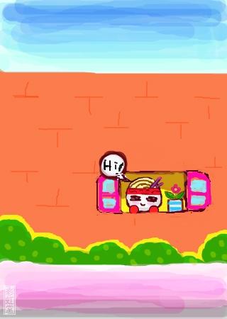 酷小猪 的涂鸦欣赏 作品编号[3375640] - 彩虹堂