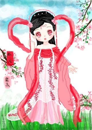 标  题: 欢天喜地七仙女之大公主q版终于完成七仙女系列,希望大家