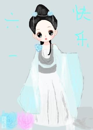 神妖花千骨 的涂鸦欣赏 作品编号[3552715] - 彩虹堂