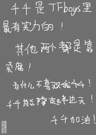 千纸鹤i 的涂鸦欣赏 作品编号[3612228] - 彩虹堂