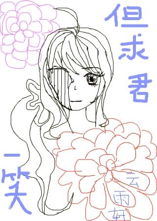 手绘漫画女生捧着花