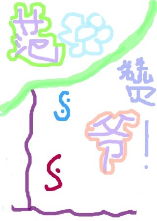 花千骨z 的涂鸦欣赏 作品编号[3659164] - 彩虹堂