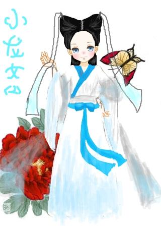 神妖花千骨 的涂鸦欣赏 作品编号[3662906] - 彩虹堂