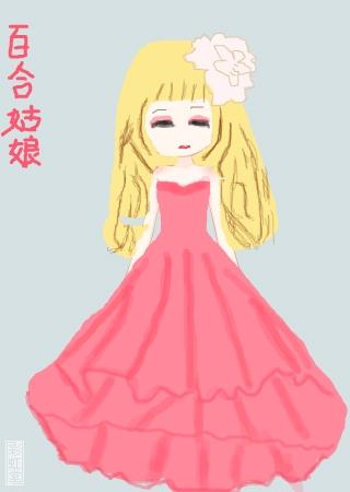 可爱的娃娃 绘画
