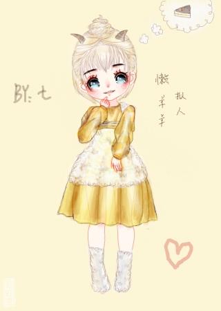 标  题: 小时候最爱的懒羊羊【(* ~3)(ε~ *)】拟人懒羊羊送给大家