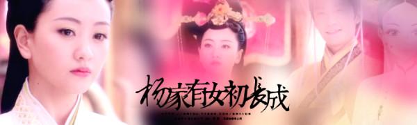 作  者:手绘古装美女 内  容: 杨蓉|[十年生死两茫茫,不思量,自难忘.