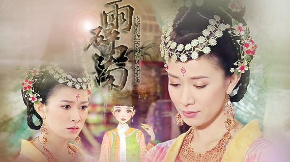 背景  武功了得,宫中侍婢,后立下大功得皇上赏赐金牌,成为昭阳公主