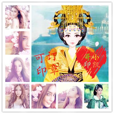 杨颖可爱公主头像