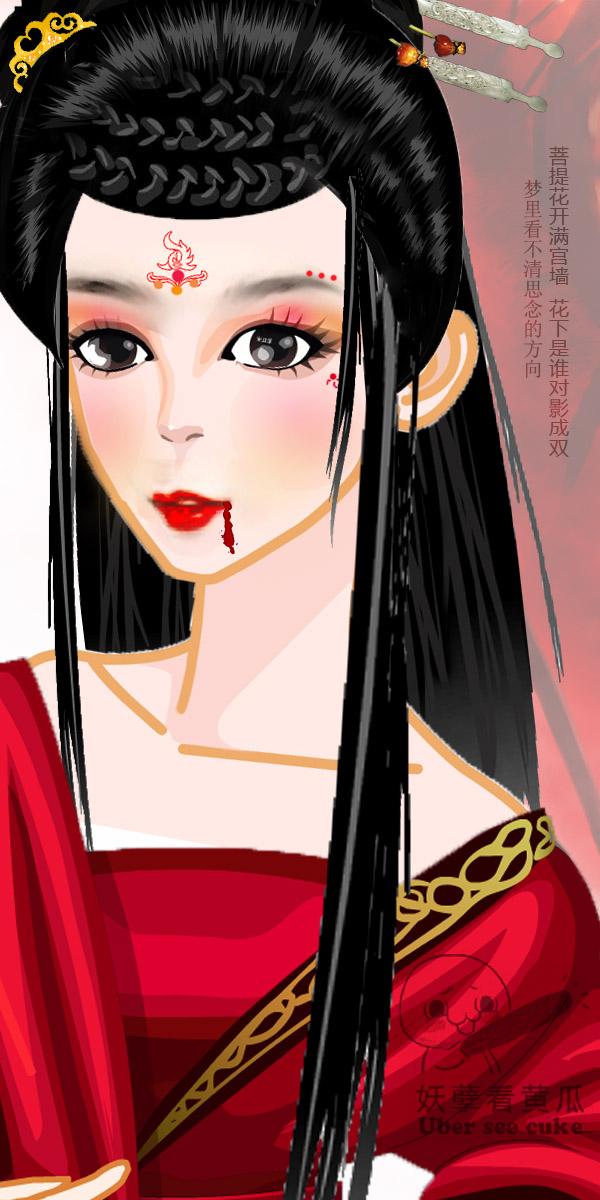 拿剑女子古风手绘头像