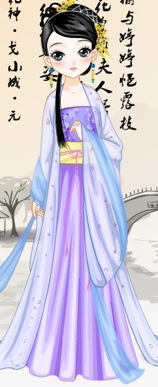 古代美女之李师师