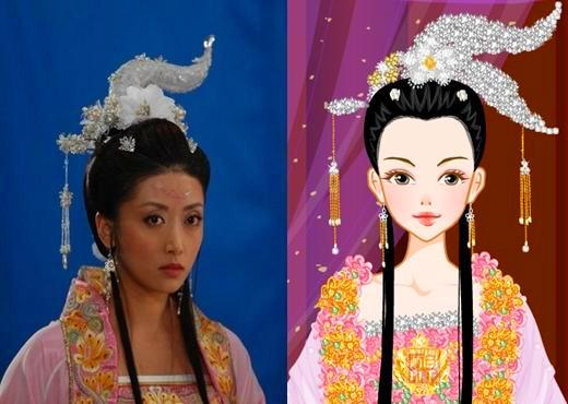 天仙配 六公主