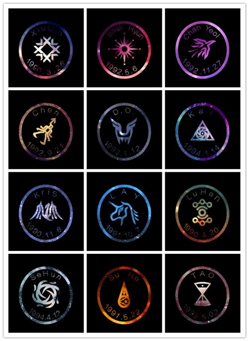 exo星空印章素材图片