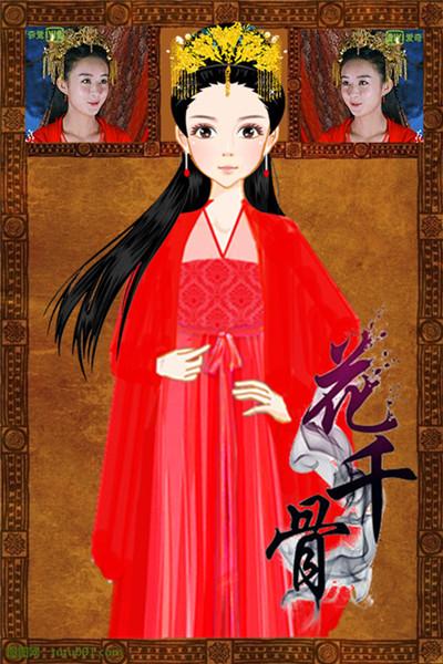 杨颖可爱幻想的照片