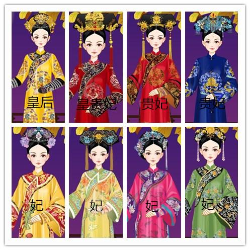 古代后宫嫔妃等级_清朝妃嫔图片图片_清朝妃嫔图片图片下载