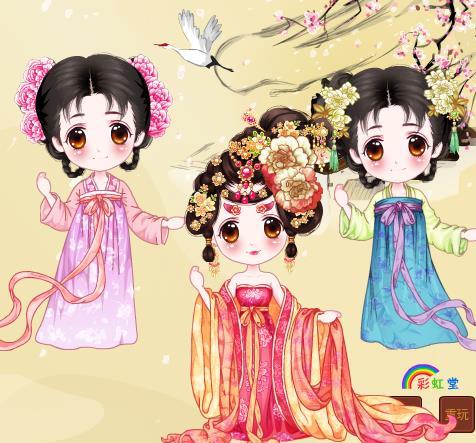 贵妃娘娘和两个小宫女