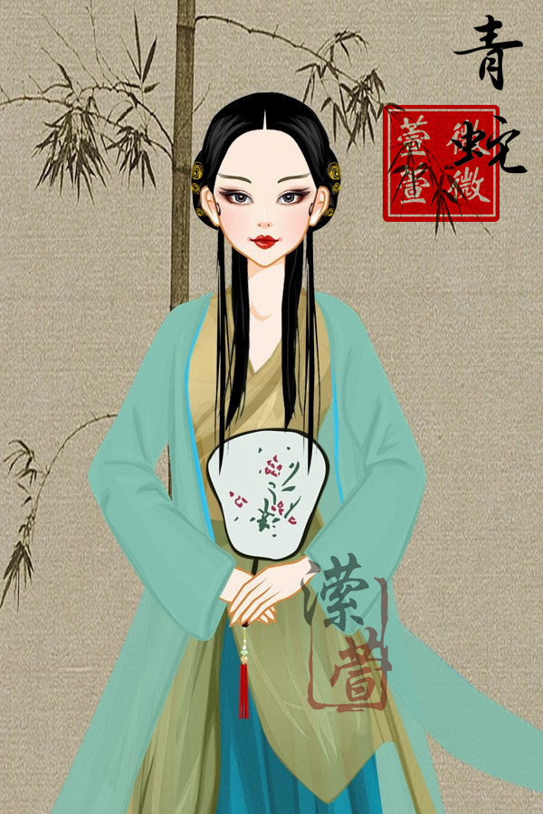青蛇-小青(张曼玉)   衣服是素材,勿删