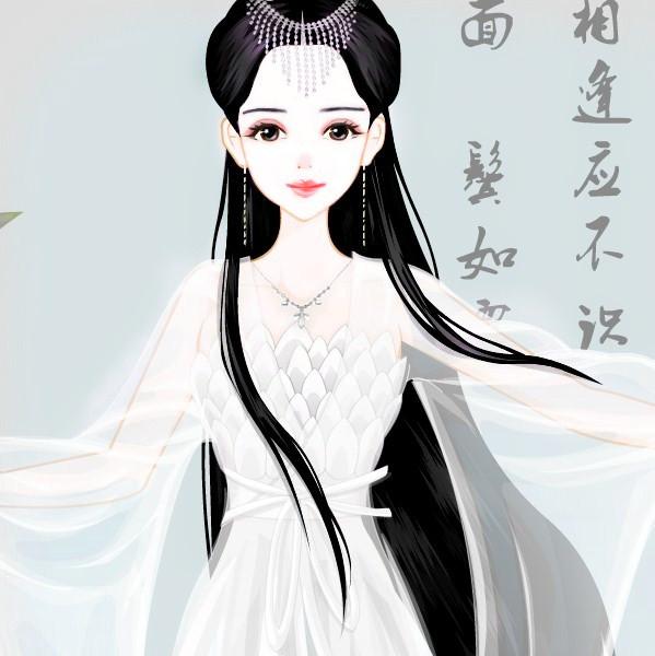 杨颖的背影照片带风景