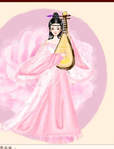 杨紫动漫人物手绘