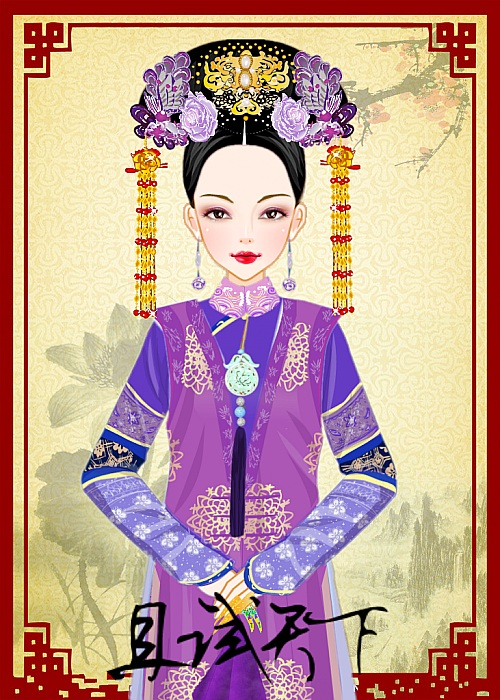 孝惠章皇后,名不详,科尔沁贝勒绰尔济之女,世祖废后的侄女,顺治帝第