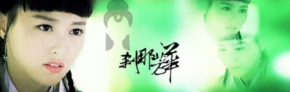 男神吴亦凡主页2017-02-10 【三生三世十里桃花】凤九,迪丽热巴,胖迪