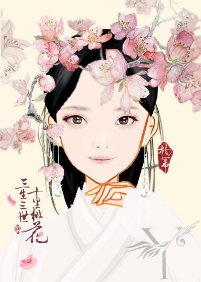 作  者:千年の恋爱 内  容: 【白浅】九尾白狐青丘帝姬,战神墨渊之徒