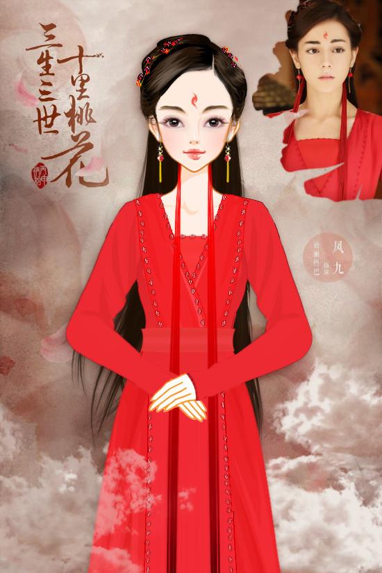 作  者:只等待,非懂爱 内  容: 三生三世十里桃花·凤九红衣(有素材)