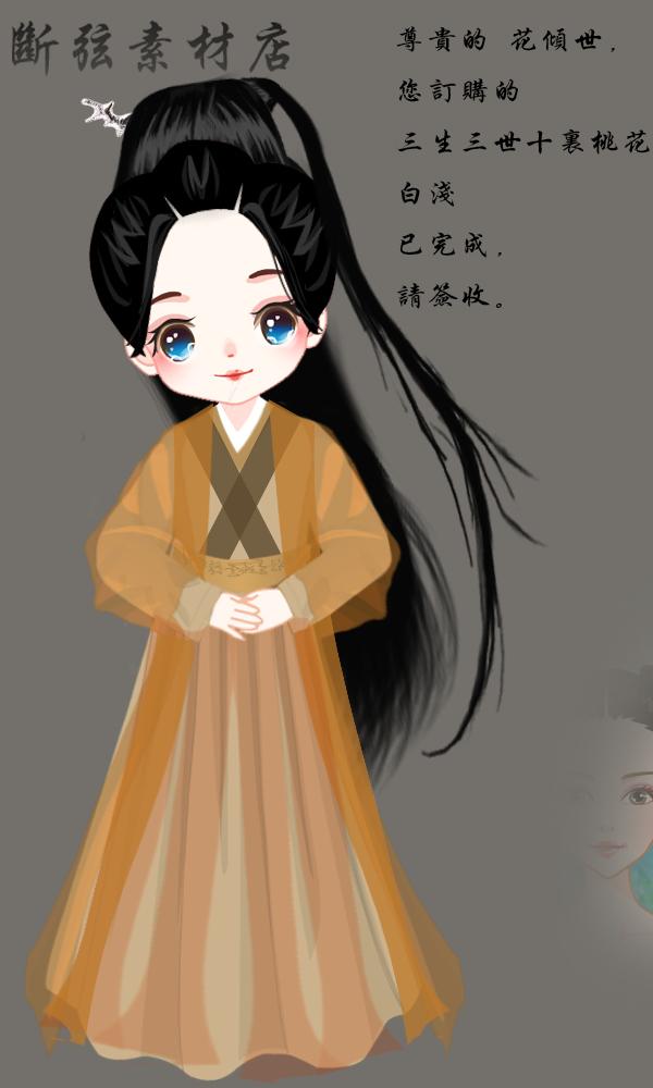 凤九卡通手绘图片