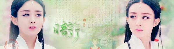 杨颖的壁纸可爱图片